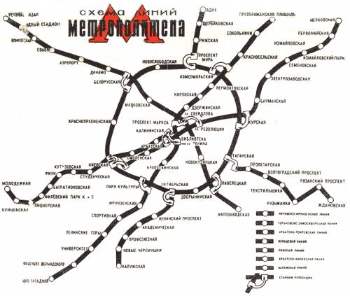 Схема метро на 2025 год москва