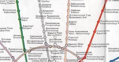 Теплый стан станция метро схема фото 573
